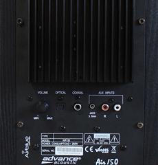 AIR150-ampli