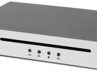 PJ-BD-CDBoxS-silver